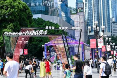 2020重庆汽车消费节收官 拉动8000多万元销售额