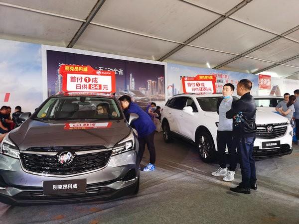 2020第二十五屆湘西北汽車博覽會開幕