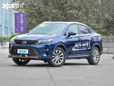 广汽传祺GS4 Coupe上市 售价13.68万起