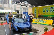 春季港城惠民汽车消费节圆满落幕!成交汽车761单,销售额达1.3亿!