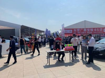 2020第二十一届东营(春季)汽车博览会今日开幕