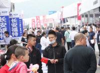 2020(第十届)湖南汽车巡展株洲站今日开幕!