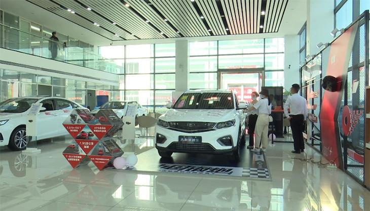 衢州汽车消费节