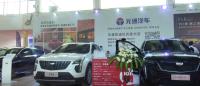 """2020衢州车展只剩最后一天 抓住最后的机""""惠""""!"""