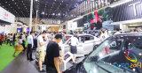 6月12-15日 中原国际车展即将开幕 打响中原车市第一枪