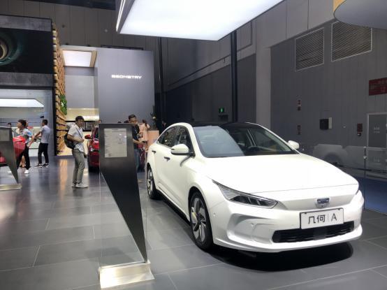 成都新能源車展