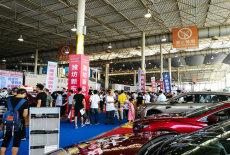 2020年潍坊富华国际车展将于7月17日-19日隆重举行