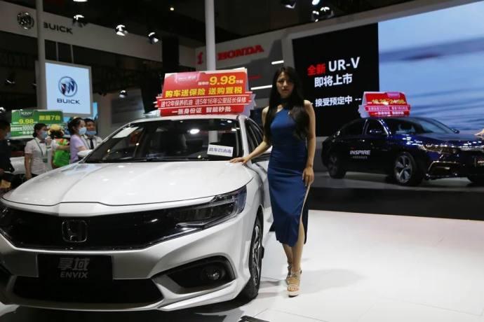2020大三亚国际车展圆满收官!交易额达3.2亿元!