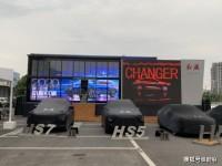 2020盐城六一车展探馆报道 即将开幕