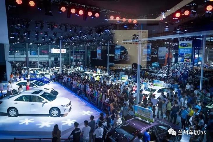 蘭州國際車展