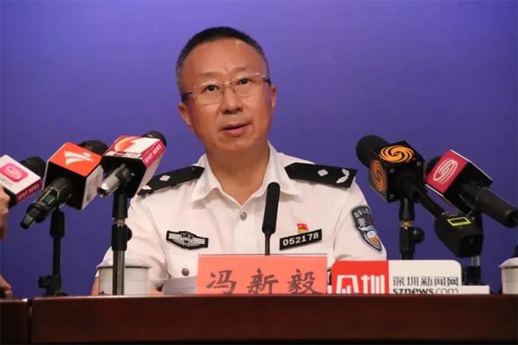 深圳市公安局交警支队副支队长冯新毅