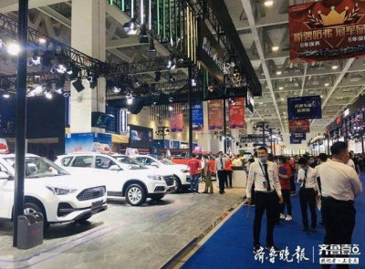 2020齐鲁国际车展盛大开幕!千款车型、多重好礼等你来!