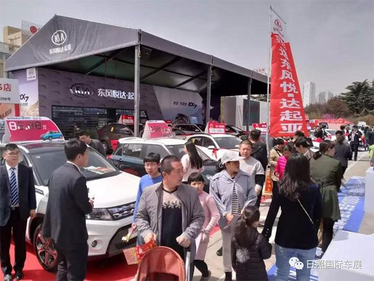 日照广电车展