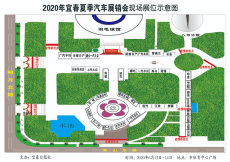 2020年宜春夏季车展火爆来袭!车展优惠政策抢先看