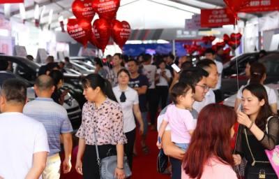 岳阳人民上半年最后的买车好机会,就在湖南汽车巡展岳阳站!