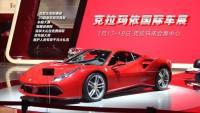 买车就在7月17日-19日克拉玛依国际车展