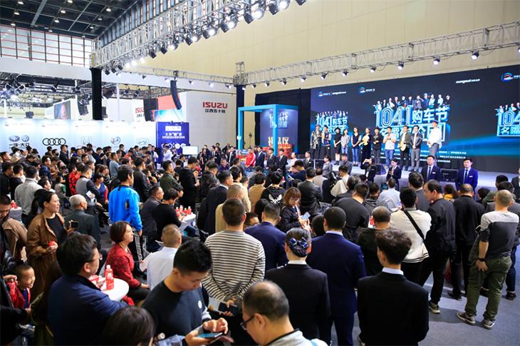 鄭州國際車展
