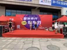 八千余人次客流量 近三百台订单!聊城惠民购车节火爆全城