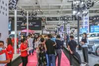2020兰州国际车展今日甘肃国际会展中心盛大开幕