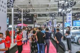 2020蘭州國際車展今日甘肅國際會展中心盛大開幕