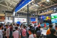 2020(第九届)甘肃国际汽车交易会今日盛大开幕!