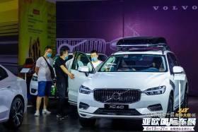2020新疆第十屆亞歐國際車展精彩實拍