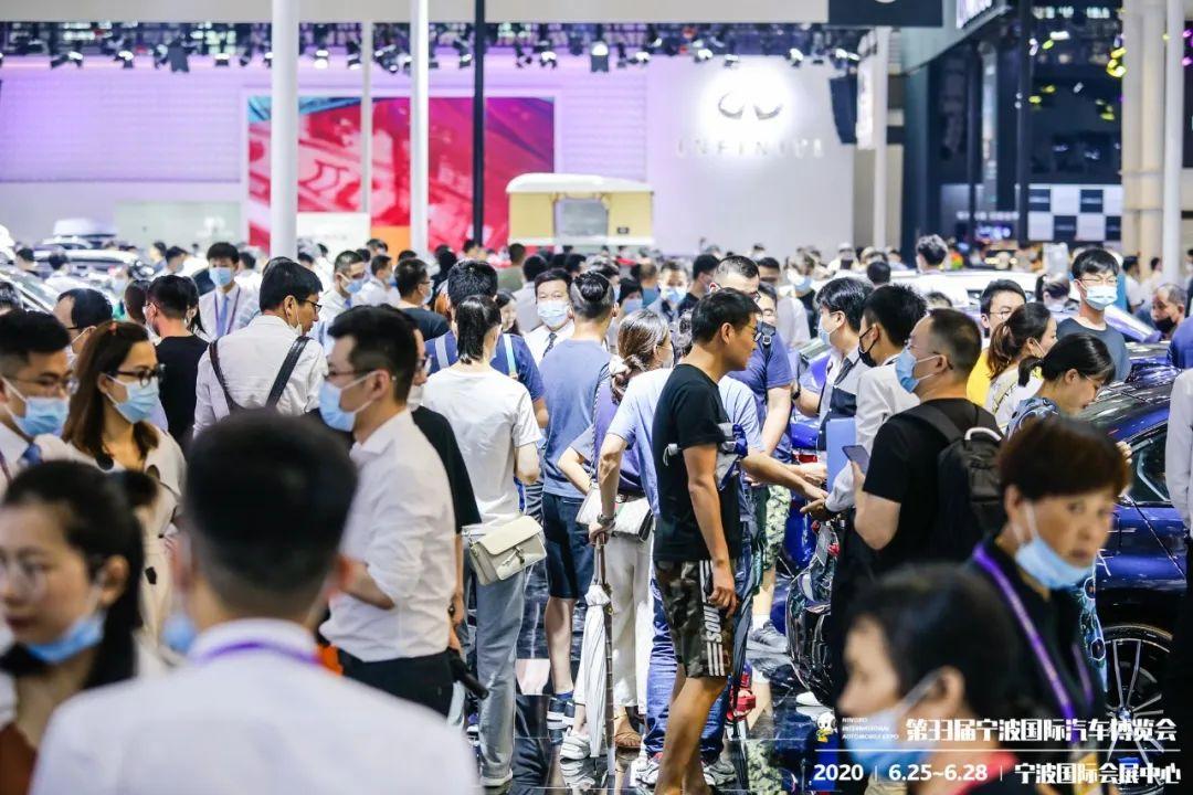 2020第33届宁波国际汽车博览会现场实拍