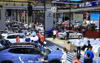 2020海峽西岸汽車博覽會暨廈門市首屆汽車消費節完美收官