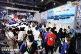 2020东莞春季国际车展 现场购车优惠明码标价