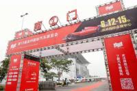 """溫州國際車展成交超8.5億元,助力溫州車市迎來""""報復性""""消費!"""