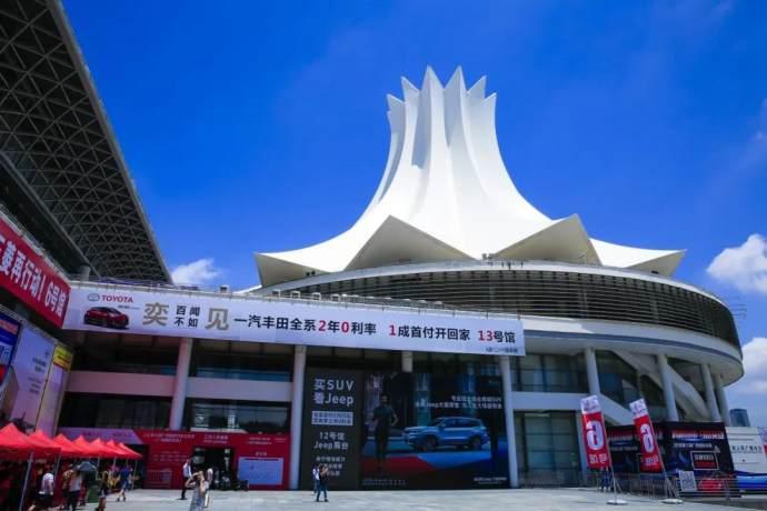2020南宁国际车展观展攻略 品牌、活动、餐饮、交通一网打尽