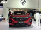 新宝骏RC-5预售7-11万元 8月上旬上市