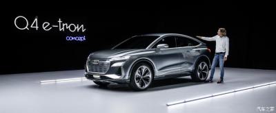 奥迪Q4 Sportback e-tron概念车正式首发 明年上市