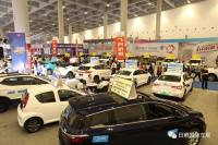 买车享优惠 来日照广电夏季购车节就对了!