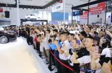 2020华中国际车展活动预告一览,请签收