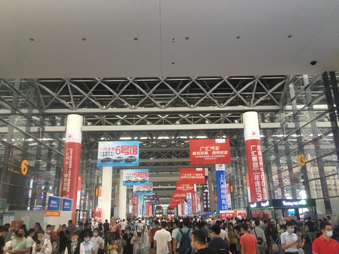 南宁国际车展