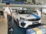 內江周末這個車展買車空前優惠!