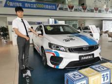 内江周末这个车展买车空前优惠!