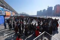 2020哈尔滨国际车展网上售票上线,网上购车展门票优惠5-10元!