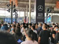 2020潍坊富华国际车展17日开幕