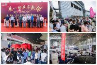 第十一屆上海國際房車展完美收官,訂單火爆意猶未盡