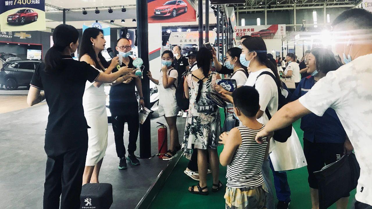 2020绵阳之春国际车展开幕