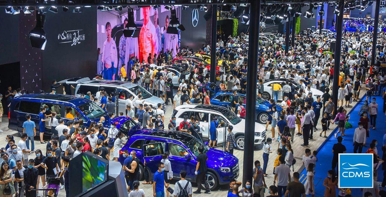 2020第二十三届成都国际汽车展览会盛大开幕!