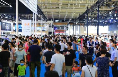 2020南京国际车博会圆满闭幕,明年再会