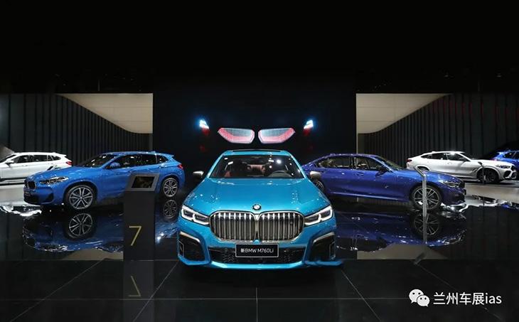 兰州八月国际车展