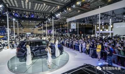 2020第十九届青岛秋季国际车展将于9月9日举行!