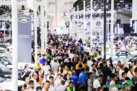 2020第十二届呼和浩特国际车展8月26日盛大开启!