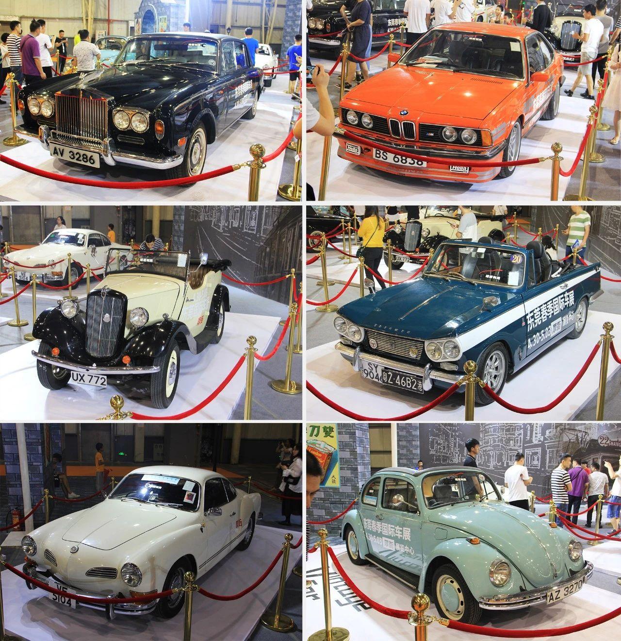 東莞國際車展