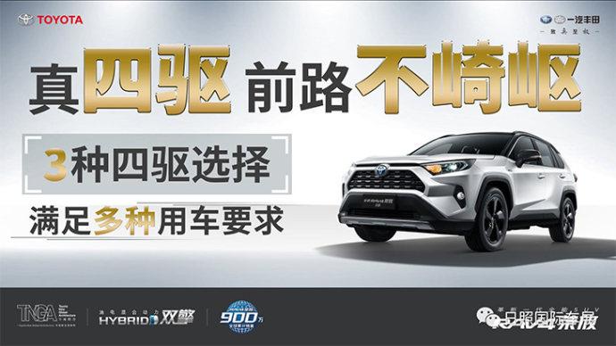2020日照广电消夏汽车团购会即将开幕 车型优惠福利早知道