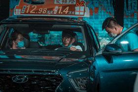 2020第13屆銀川國際車展開幕 現場精彩實拍
